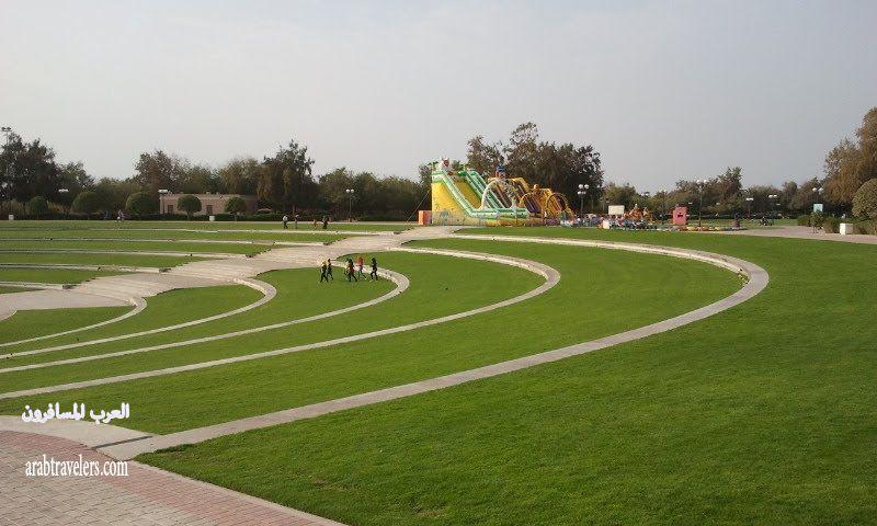 الحدائق العامة في الإمارات
