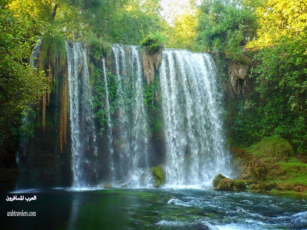 شلالات دودين Duden Waterfalls ( تركيا 2015)