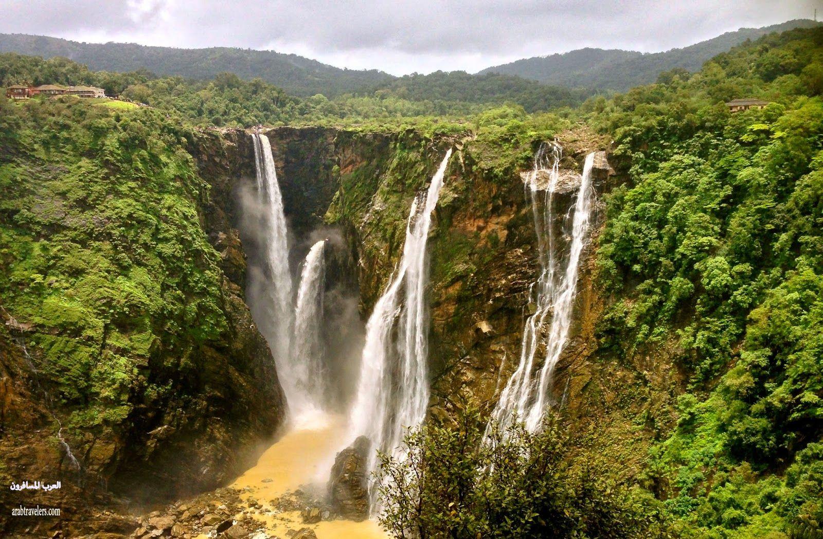 شلالات جوغ Jog Waterfall ( الهند 2015)
