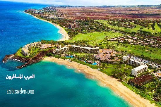 جزيرة ماوي Maui Island اروع الجزر في هاواي