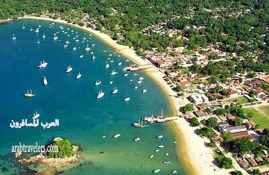 جزيرة الهاغراندي Llha Grande Island ( سياحة البرازيل 2015)