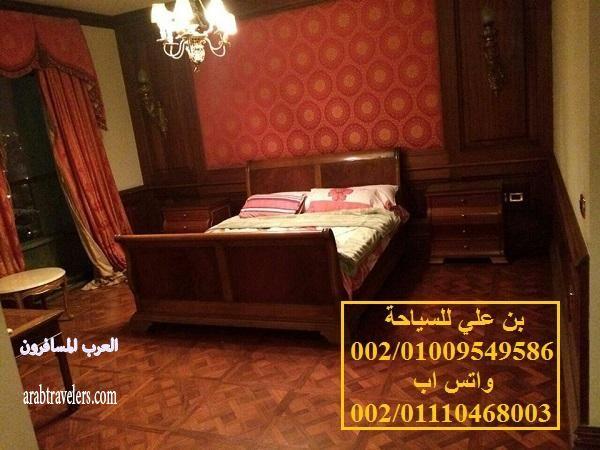 عروض و خدمات سياحية مميزه في القاهرة