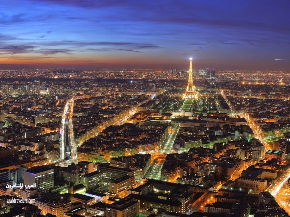 زيارة الى فرنسا Franch