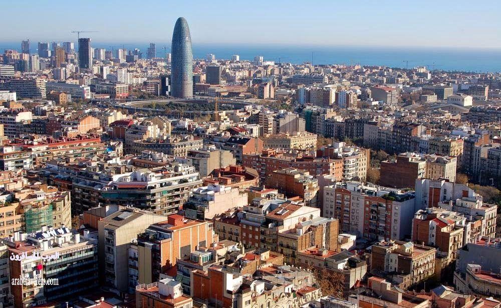 زيارة الى اسبانيا Spain