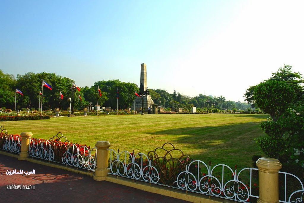حديقة ريزال Rizal Park ( من الحدائق الشهيرة في الفلبين )