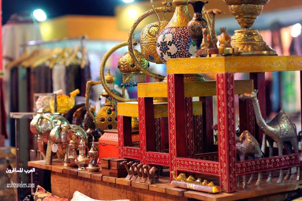 القرية العالمية الوجهة السياحية الأكثر تشويقاُ وتميزاً في دبي