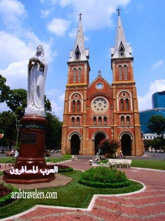 برنامج سياحي مقترح لزيارة فيتنام 2015