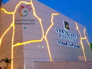 التسوق فى دبى 2015, سياحة وتسوق فى دبى