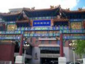 فنادق في بكين - الصين 2015