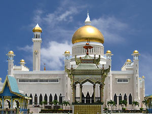 أماكن سياحية في بروناي دار السلام - بروناي دار السلام