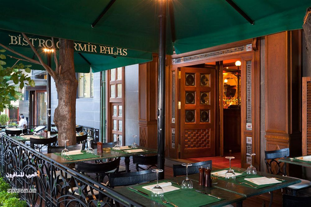 روعة وأفضل فندق جيمير بالاس سبيشال كلاس @@ Germir Palas Hotel - Special Class