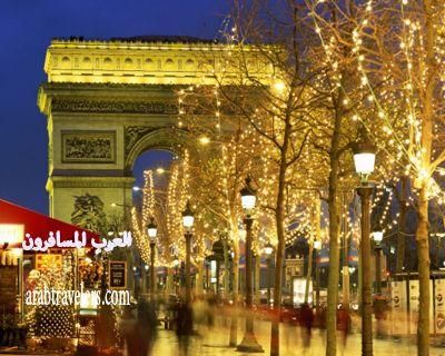 شارع الشانزليزيه هو احد أشهر المناطق الجذب السياحي