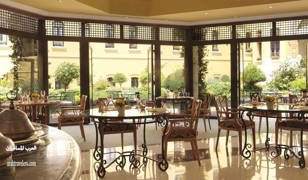 أفضل و أروع فندق فور سيزونز اسطنبول اس السلطان أحمد @@ Four Seasons Hotel Istanbul at