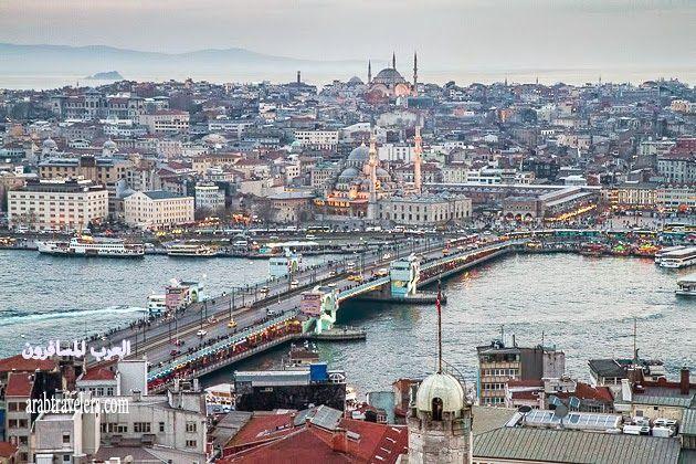 صور جسر جالاتا في اسطنبول