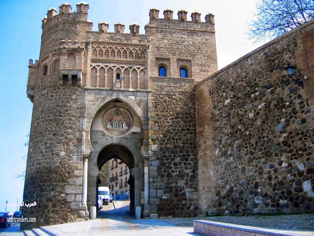 زيارة الى المدينة الإمبراطورية في اسبانيا