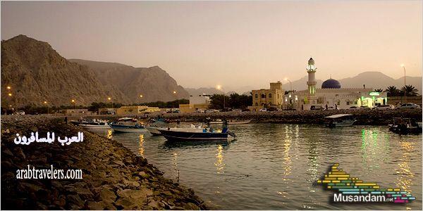 محافظة مسندم في سلطنة عمان ... وجهة السياحة المحلية و الخليجية