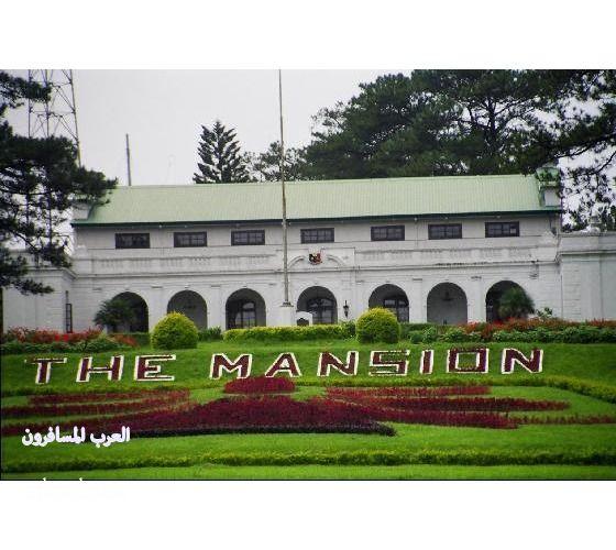 مدينة باقيو الفلبينيه