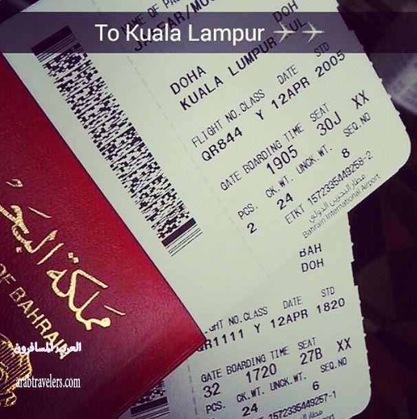 تقريري عن ماليزيا - شهر أبريل 2015