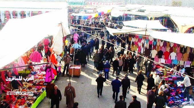 سوق بشيكطاش