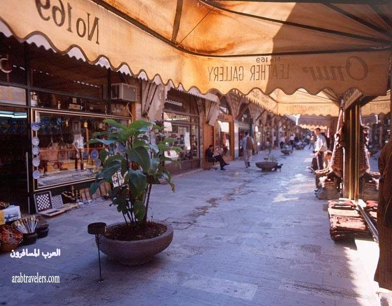 بازار اراستا في اسطنبول