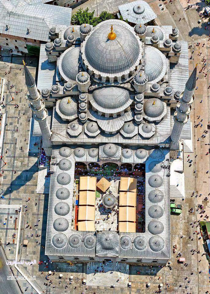 حي أمينونو Eminönü في اسطنبول