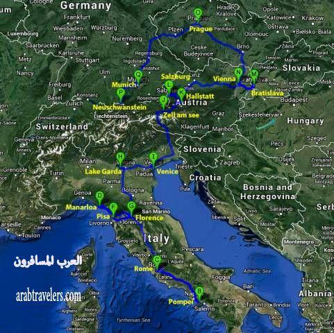 رحلتي إلى اوروبا - ايطاليا النمسا سلوفاكيا التشيك المانيا - 22 يوم