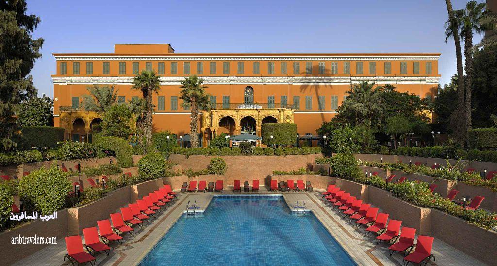 فندق وكازينو ماريوت عمر الخيام Marriott Cairo hotel