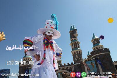عروض 2015 رحلات اقتصاديه الي اسطنبول مقدمه من شركه دليل تركيا