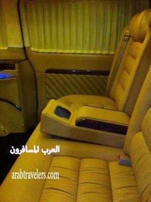 ايجار سيارات بارخص الاسعار للعرسان من المطار