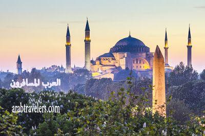 برنامج خاص باقل التكلفه في طرابزون واسطنبول