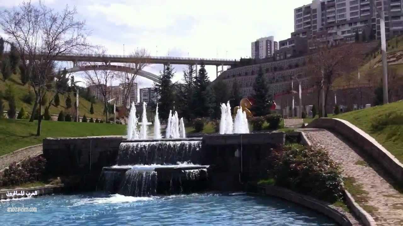 منتزه وادي ديكمن الممتد على طول مدينة أنقرة