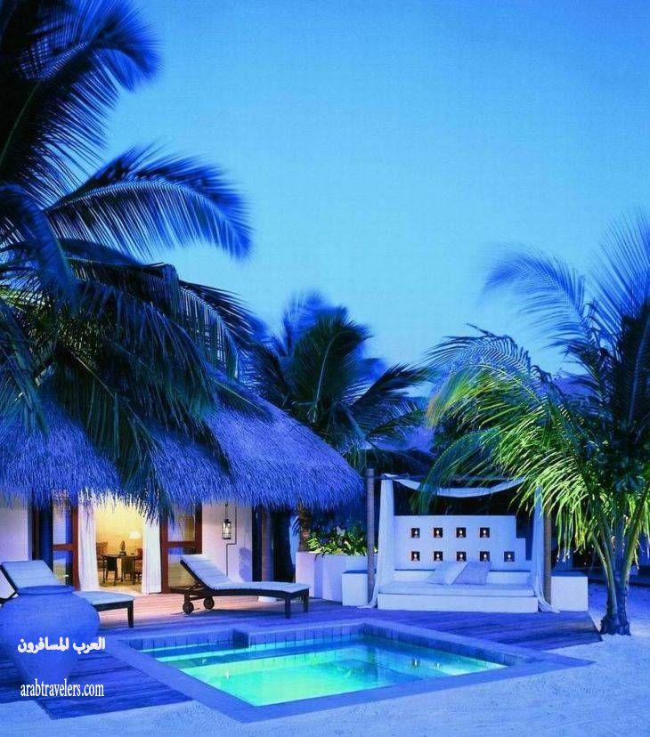 اروع بلدان العالم السياحية جزر المالديف
