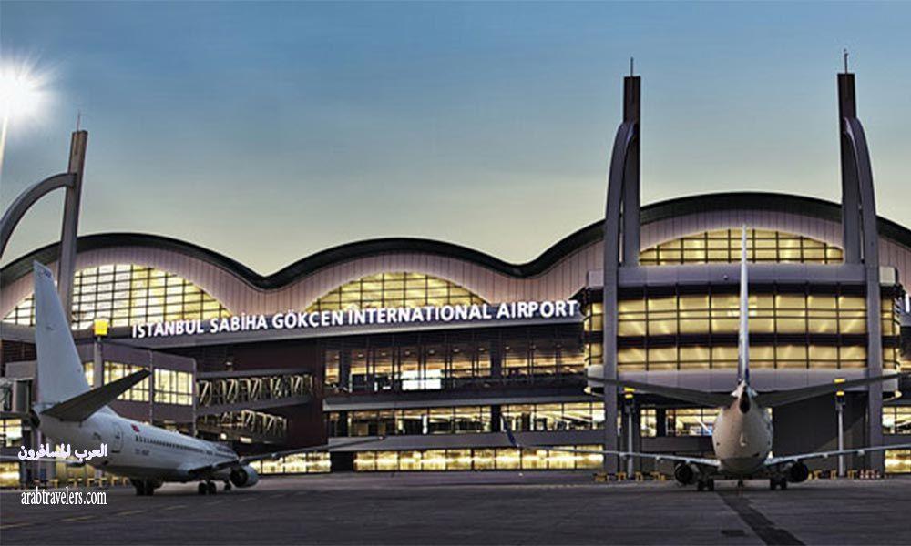 تسيير رحلات مباشرة إلى إمارة دبي