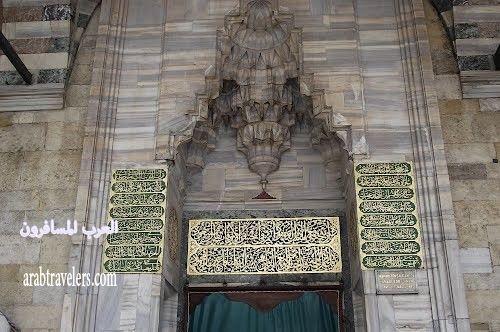 تاريخ إسطنبول العظيم