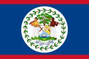 دولة بليز
