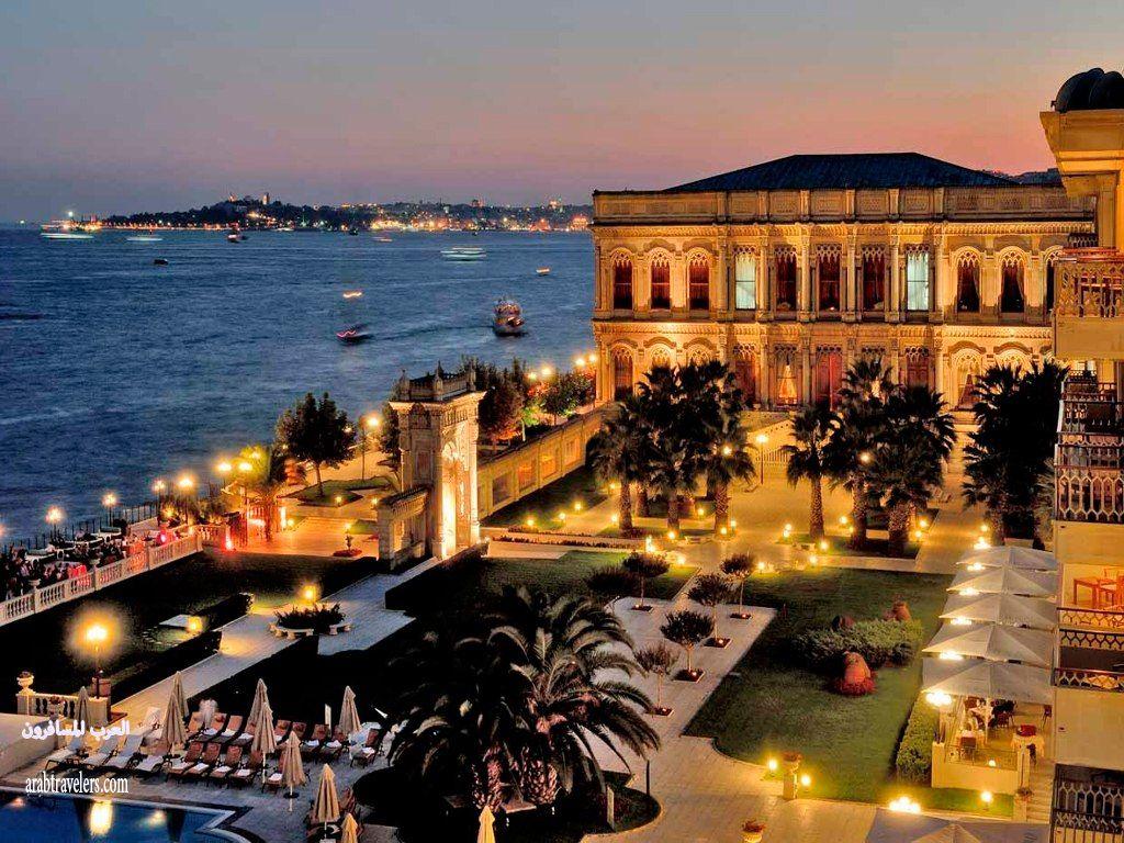 اجمل فنادق تركية