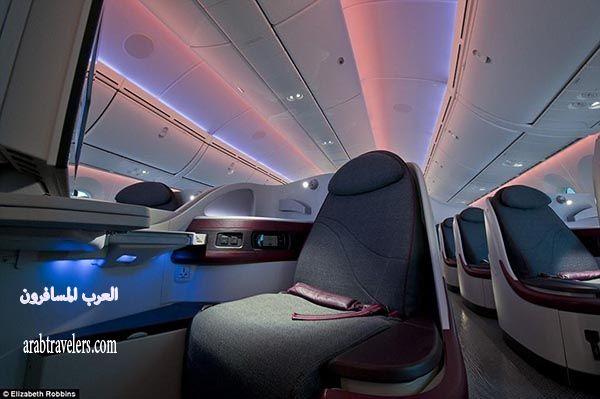 الفندق الطائر الخطوط الجوية القطرية