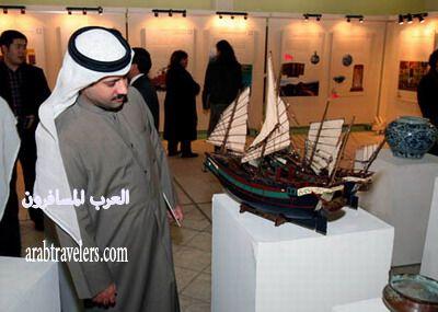 متاحف الكويت