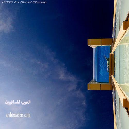 ابراج دبي في الجو
