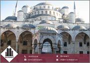 الأسئلة التي تراودك قبل شراء شقق و عقارات في اسطنبول