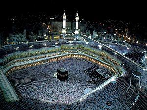300px-Masjid-al-haram.jpg