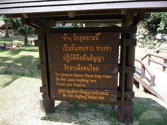 mu-koh-angthong-national-marine-park-sign-nathon.jpg