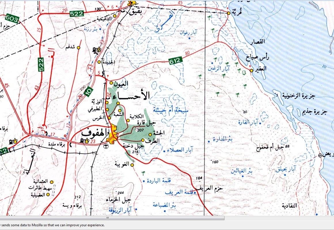 خريطة المنطقة الشرقية بالتفصيل ألوان خريطة السعودية مكبرة