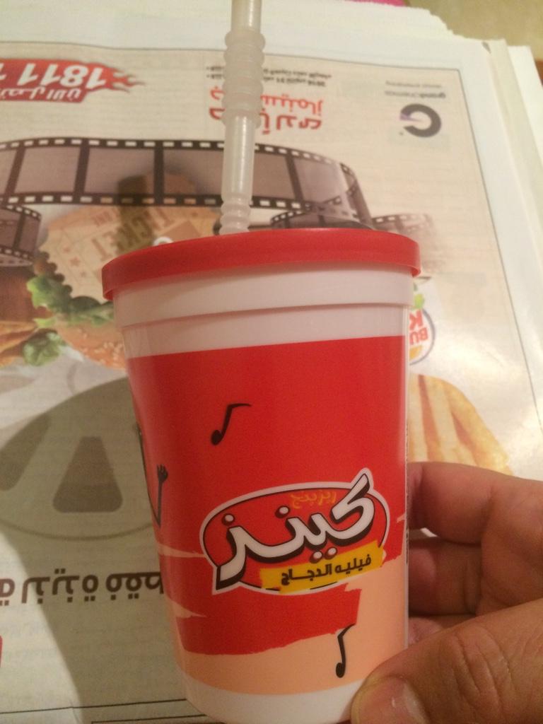 مطعم canes اللذيذ بالافنيوز 125110 المسافرون العرب