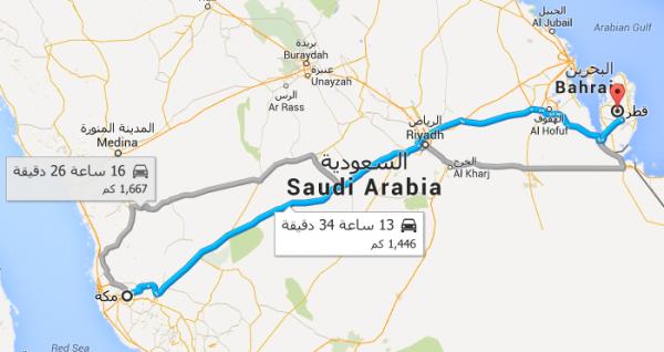 أفضل طريق من قطر إلى مكة المكرمة