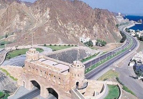 126244 المسافرون العرب سلطنة عمان