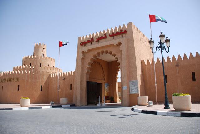 126265 المسافرون العرب معالم الجذب السياحي في العين
