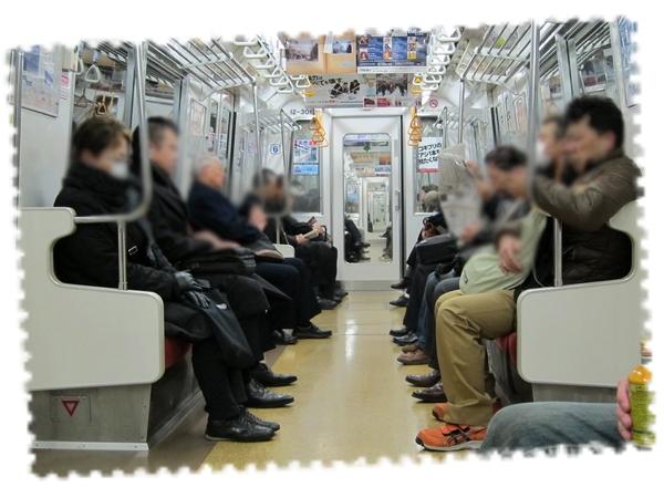 ميترو طوكيو 130776 المسافرون العرب