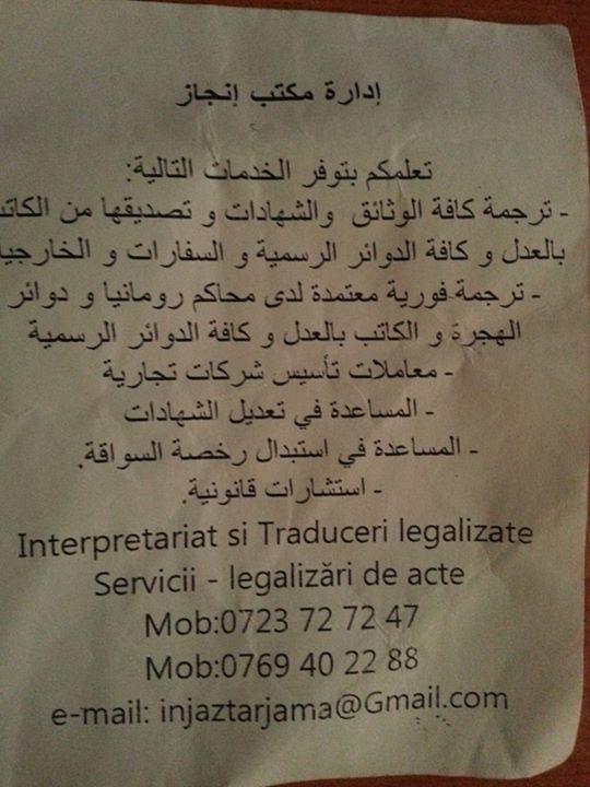 140624 المسافرون العرب هل رخصة القيادة المصرية تستبدل برومانيا وأية...