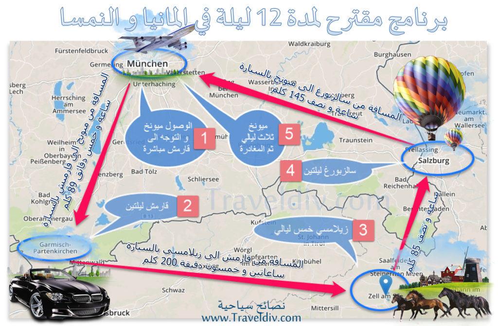 زيلامسي 158573 المسافرون العرب